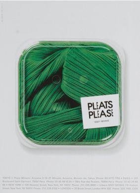 PLEATS PLEASE- image