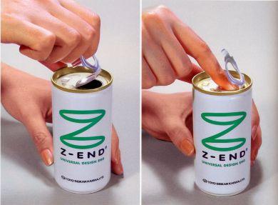 Z-END- image