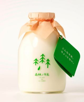 FOREST MILK- image